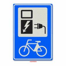 oplaadpunt fiets